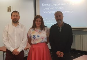 работа на чужденци в България